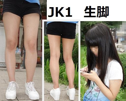 Gcolle - 脚!足!ワキ! - 43【超高画質!画像】JD としこ【美脚